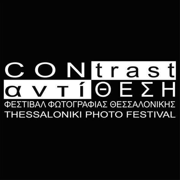 Έκθεση φωτογραφίας: Φωτοπόροι, Contrast - Αντίθεση