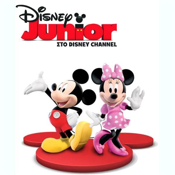 Χριστουγεννιάτικη γιορτή με το Disney Junior στο Mediterranean Cosmos!