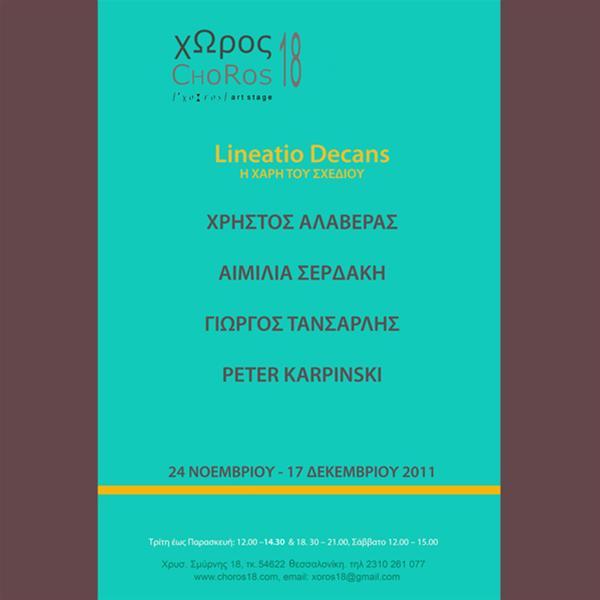 Έκθεση: Lineatio Decans -η χάρη του σχεδίου στον χΩρο 18