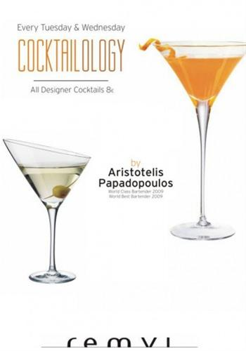 Cocktail-ology @ Remvi