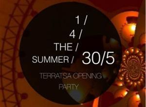 14 the summer @ Παλιό Χαμάμ