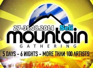 Seli Mountain Gathering 2014