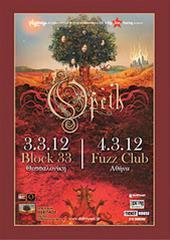 Oι Opeth στο Block33