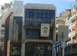 Ιστορικά Βραδινά στο Κέντρο Ιστορίας Θεσσαλονίκης