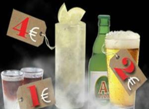 Special offers στο Τρύπα alcohole bar