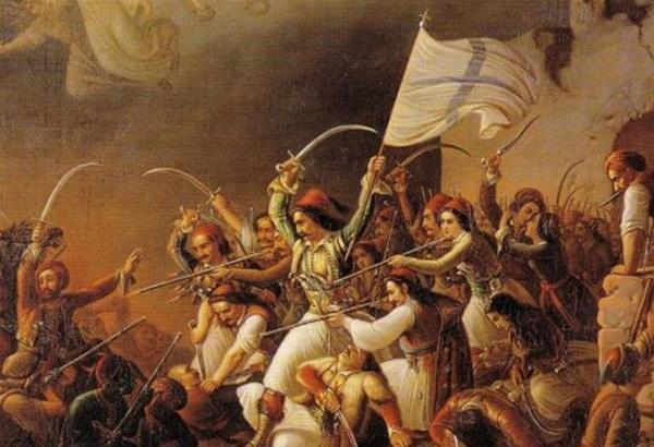 Συμμετοχή στο συνέδριο για τον εορτασμό των 200 χρόνων από την έναρξη της Ελληνικής Επανάστασης του 1821