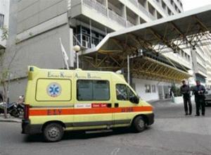 Ποια είναι τα 10 καλύτερα νοσοκομεία του ΕΣΥ;