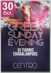 Greek Sundays @ Centro cafe