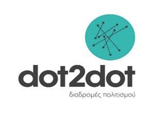 Party εγκαινιών για το νέο χώρο dot2dot