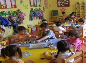 Γιορτές παιδικών σταθμών του Οργανισμού Βρεφονηπιακής, Παιδικής και Οικογενειακής Μέριμνας