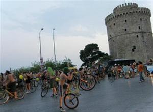 Δείτε σε live μετάδοση την 7η γυμνή ποδηλατοδρομία Θεσσαλονίκης