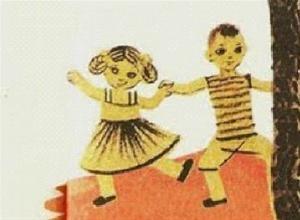 11η συνάντηση παιδικών παραδοσιακών χορευτικών συγκροτημάτων
