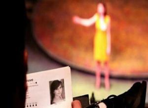Ακρόαση ηθοποιού για την παράσταση Τομ Σόγιερ