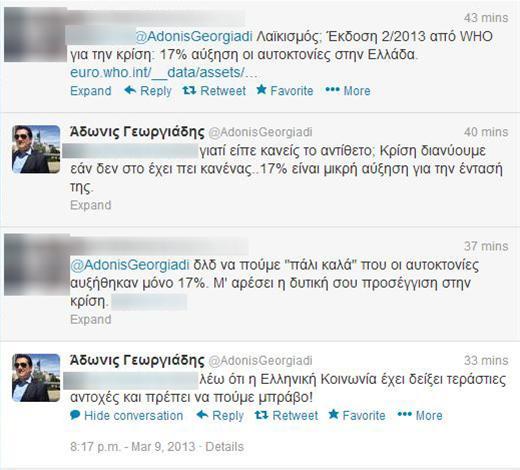Άδωνις Γεωργιάδης: «Μικρή η αύξηση αυτοκτονιών»