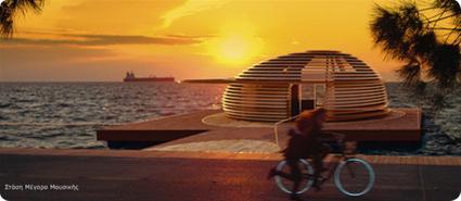 Έκθεση προτάσεων για την θαλάσσια συγκοινωνία της Θεσσαλονίκης