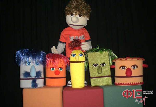 Ιστορίες της Ανακυκλούπολης από τον κουκλοθίασο ΤΙΚ ΝΙΚ Puppet Theater