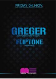 Greger & Fliptone @ Μόλις Ξύπνησα