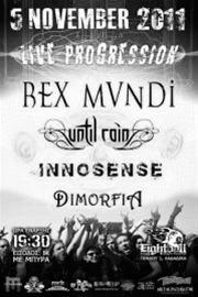 Οι Rex Mundi, Until Rain, Innosense και Dimorfia στο Eightball.