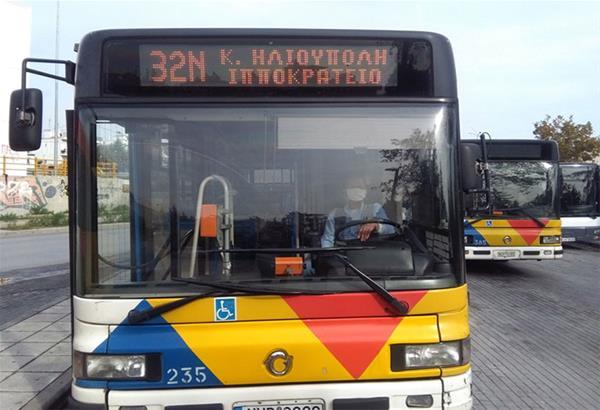 ΟΑΣΘ: Τα δρομολόγια του 32Ν που συνδέει τη Δυτική Θεσσαλονίκη με 5 νοσοκομεία του κέντρου