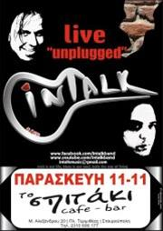 Oι Intalk unplugged στο cafe-bar To Spitaki