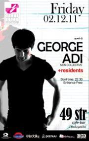 George Adi @ 49 STR στην Πτολεμαίδα