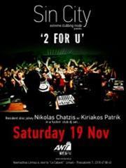 2 for U @ Sin City Club