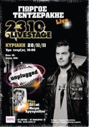 Ο Γιώργος Τεντζεράκης στο 2310 LiveStage