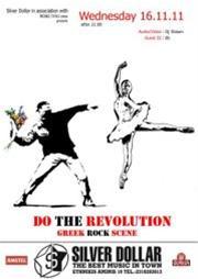 Do the revolution στο Silver Dollar