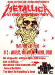 Metallica 30 Years Anniversary Party στο Cult