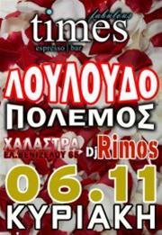 Dj Rimos @ Fabulous Times espresso bar