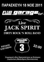 Οι Jack Spirit στο Club Garage