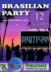 Brasilian party @ Partizan