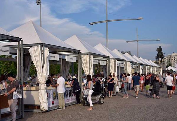 39η Πανελλήνια έκθεση - Φεστιβάλ Βιβλίου Θεσσαλονίκης στην παραλία του Λευκού Πύργου