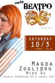 Μάγδα Ζουλίδου @ cafe ΘΕΑΤΡΟ