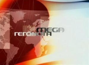 Τέλος το βραδινό δελτίο ειδήσεων για το Mega