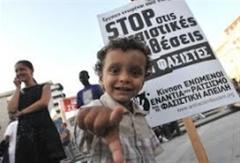 Αντιρατσιστικό συλλαλητήριο στο άγαλμα Βενιζέλου