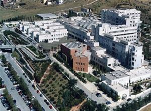 Θεσσαλονίκη: Στο νοσοκομείο υπάλληλος σε διαθεσιμότητα που κάνει απεργία πείνας