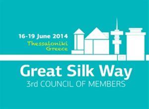 Νέοι από 28 χώρες βαδίζουν στον «Δρόμο του μεταξιού», με επίκεντρο τη Θεσσαλονίκη