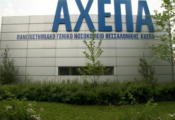 Νοσοκομείο ΑΧΕΠΑ: 50χρονη εργαζόμενη πέθανε από κορωνοϊό
