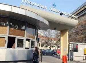 Εγκαινιάστηκε η ανακαινισμένη Μονάδα Εντατικής Νοσηλείας Νεογνών στο Ιπποκράτειο