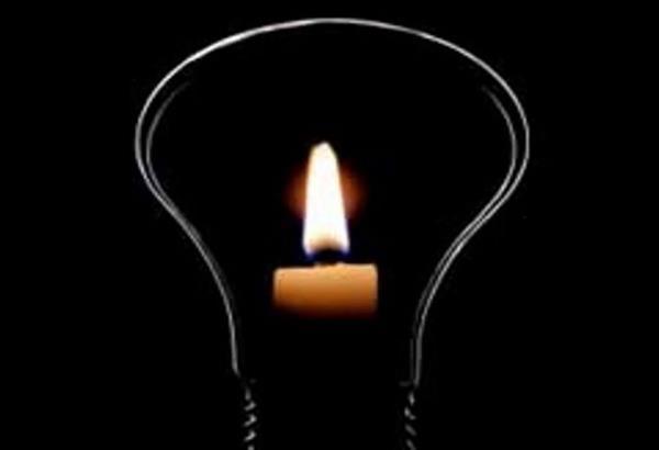 Διακοπές ρεύματος στις 24/11/20 στην περιοχή Παναγία Φανερωμένη Θεσσαλονίκης.