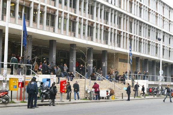 Συγκεντρώσεις και πορείες σήμερα στη Θεσσαλονίκη