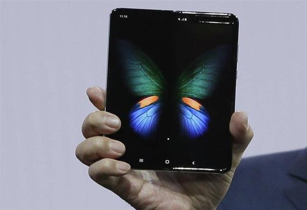 To νέο Galaxy Fold αλλάζει τα δεδομένα - H Samsung παρουσίασε το πρώτο αναδιπλούμενο κινητό της