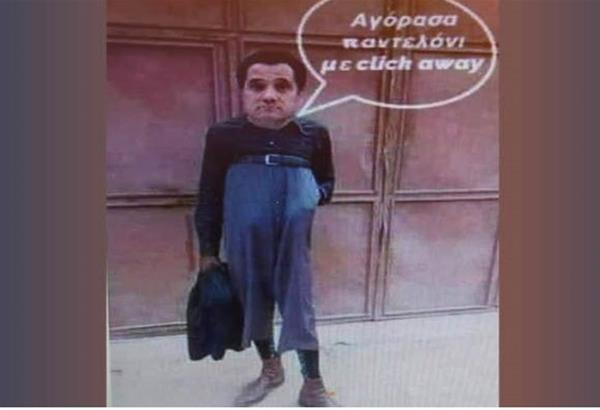 Γεωργιάδης με κοντό παντελονάκι λόγω «click away»: Ας πάνε όλα καλά και ας μου τα λέτε»