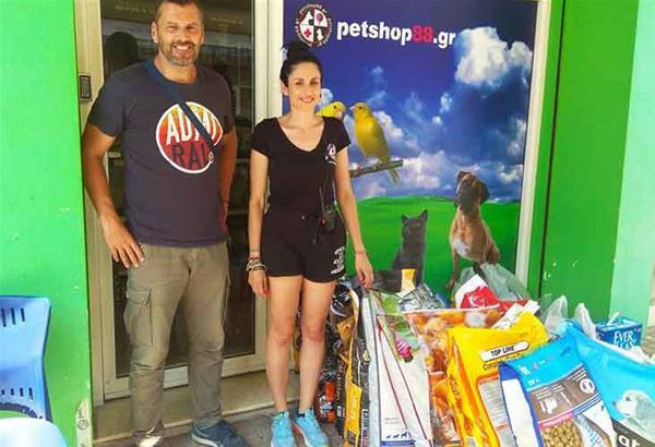 Δωρεά τροφών και φαρμακευτικού υλικού για αδέσποτα ζώα στον δήμο Παύλου Μελά