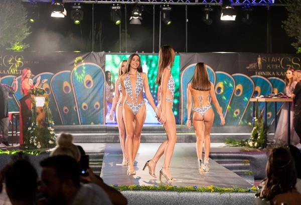 Open TV:  Τα εθνικά καλλιστεία GS Hellas στην τηλεόραση