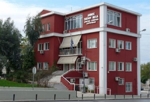Μήνυση του Δήμου Παύλου Μελά κατά ανύπαρκτων επιτροπών πολιτών