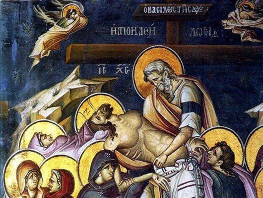 Μεγάλο Σάββατο - Η ταφή του Κυρίου