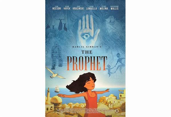 Λέσχη ανάγνωσης -παρουσίαση του βιβλίου: «Ο Προφήτης  Ο κήπος του Προφήτη» του  συγγραφέα Χαλίλ Γκριμπράν.