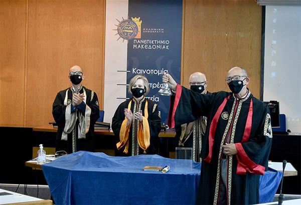 ΠΑΜΑΚ: Όσα ομόφωνα αποφάσισε η Σύγκλητος στη συνεδρίασή της
